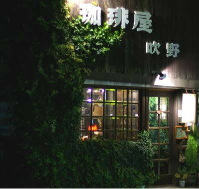 fukino-e.jpg